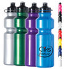 SB750 - Original Sports Bottle